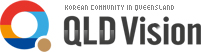 퀸즐랜드 종합 정보사이트 - QLD Vision Season2